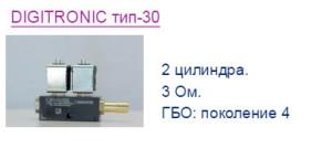 DIGITRONIC-AEB тип 30 2