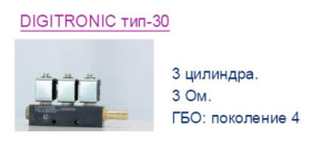 DIGITRONIC-AEB тип 30 3