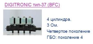 DIGITRONIC-AEB тип 37-4