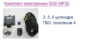 Комплект электроники DIGI MP32