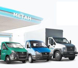Астрон АвтоГаз: качественная установка газобаллонного оборудования на ваши автомобили! 6