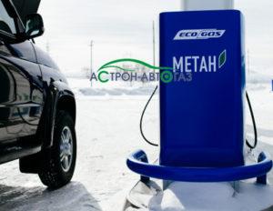 Астрон АвтоГаз: качественная установка газобаллонного оборудования с длительной гарантией