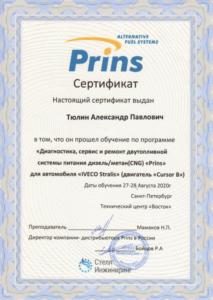 Сертификаты 57